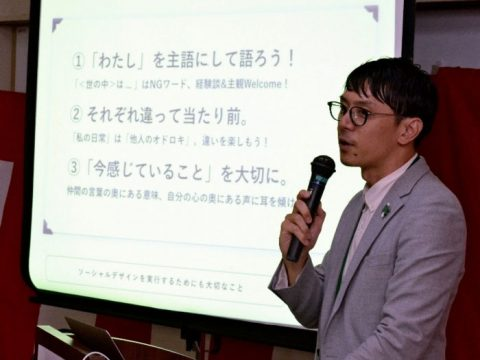 身延総合文化会館にて講師の兼松佳宏さん